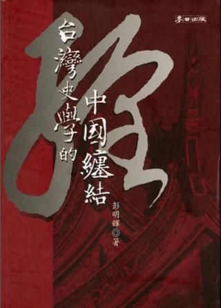 高中歷史_003